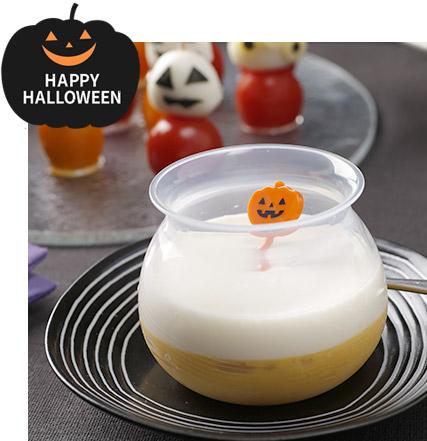ハロウィン パンナコッタとかぼちゃの2層プディング