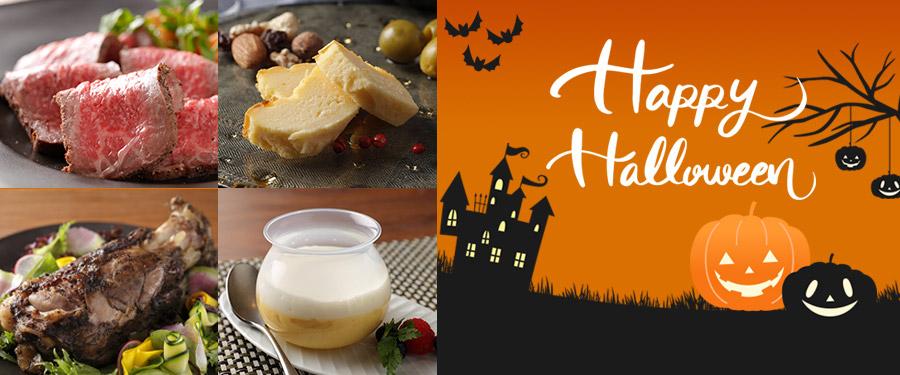 今年のハロウィーンはおうちで楽しむ!「北海道産坊ちゃん南瓜グラタン スーパースイートコーン」は、10月の食卓にぴったりなほくほくな美味しさ