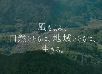 株式会社田部