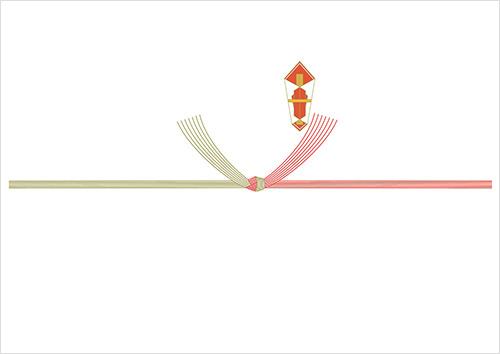 紅白結び切り(10本)