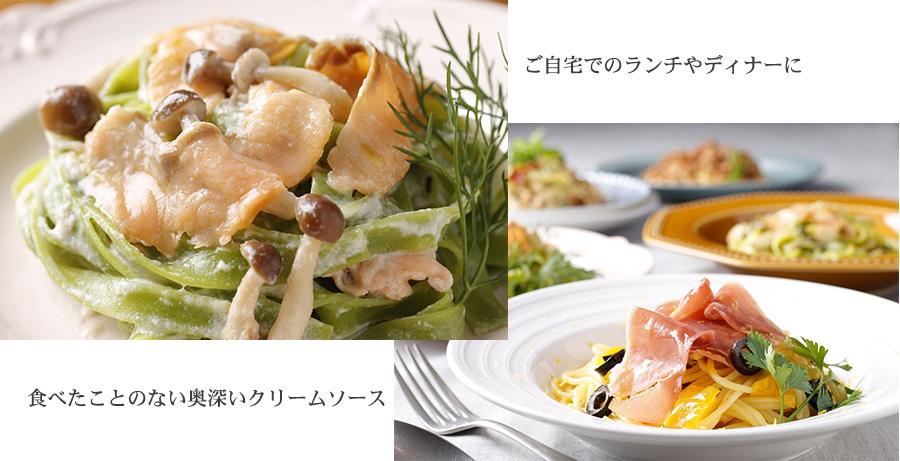 スモークサーモンの酒粕クリームソース  ~松江の銘酒 『豊の秋』の酒粕を使って~