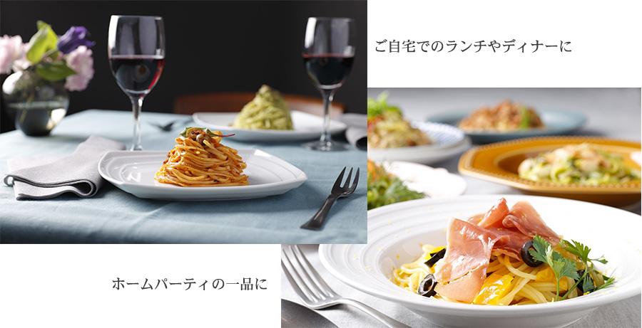 青森県産タコとトマトのラグーソース