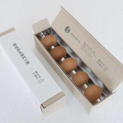 綿屋彦左衛門の卵 (5個)