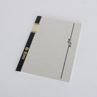 綿屋彦左衛門のノート