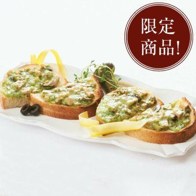 北海道産つぶ貝とエリンギのブルゴーニュバターソース