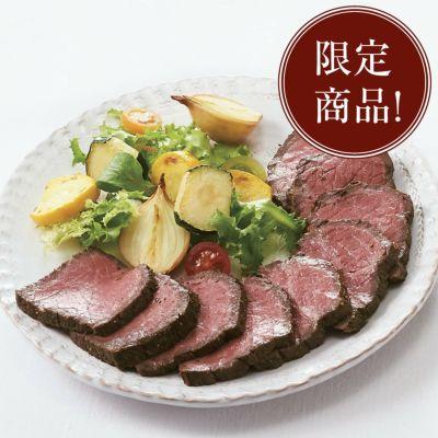 上州牛内モモのローストビーフ