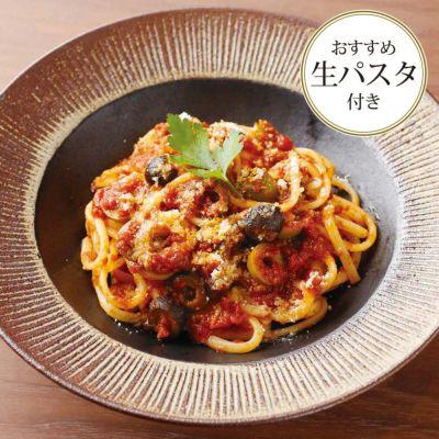【パスタセット】プッタネスカソース&スパゲッティ