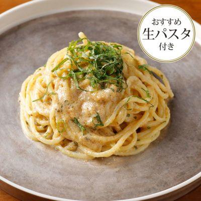 【パスタセット】国産本からすみのクリームソース&スパゲッティ