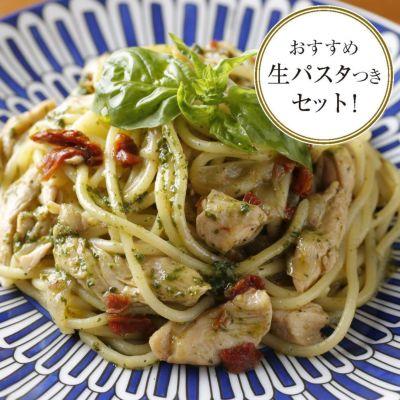 【パスタセット】九州産華味鳥とドライトマトのジェノベーゼソース&スパゲッティ