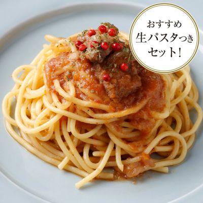 佐渡島産黒豚ラグーのオレンジ風味ソース&スパゲッティ