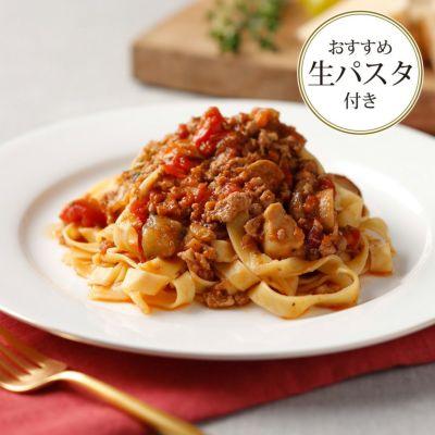 島根県産まる姫ポークのボロネーズソース&タリアテッレ