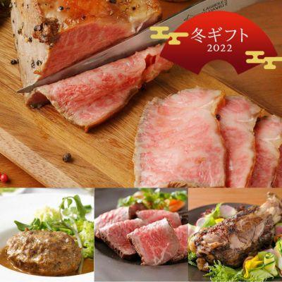 お中元:豪華お肉セット